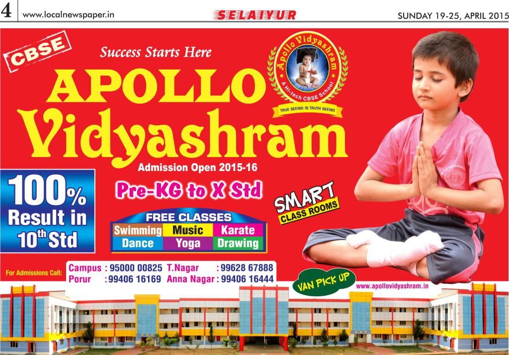 Apollo-Vidyashram