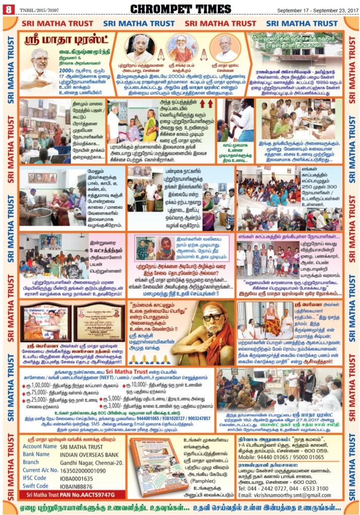 Newspapers Chennai