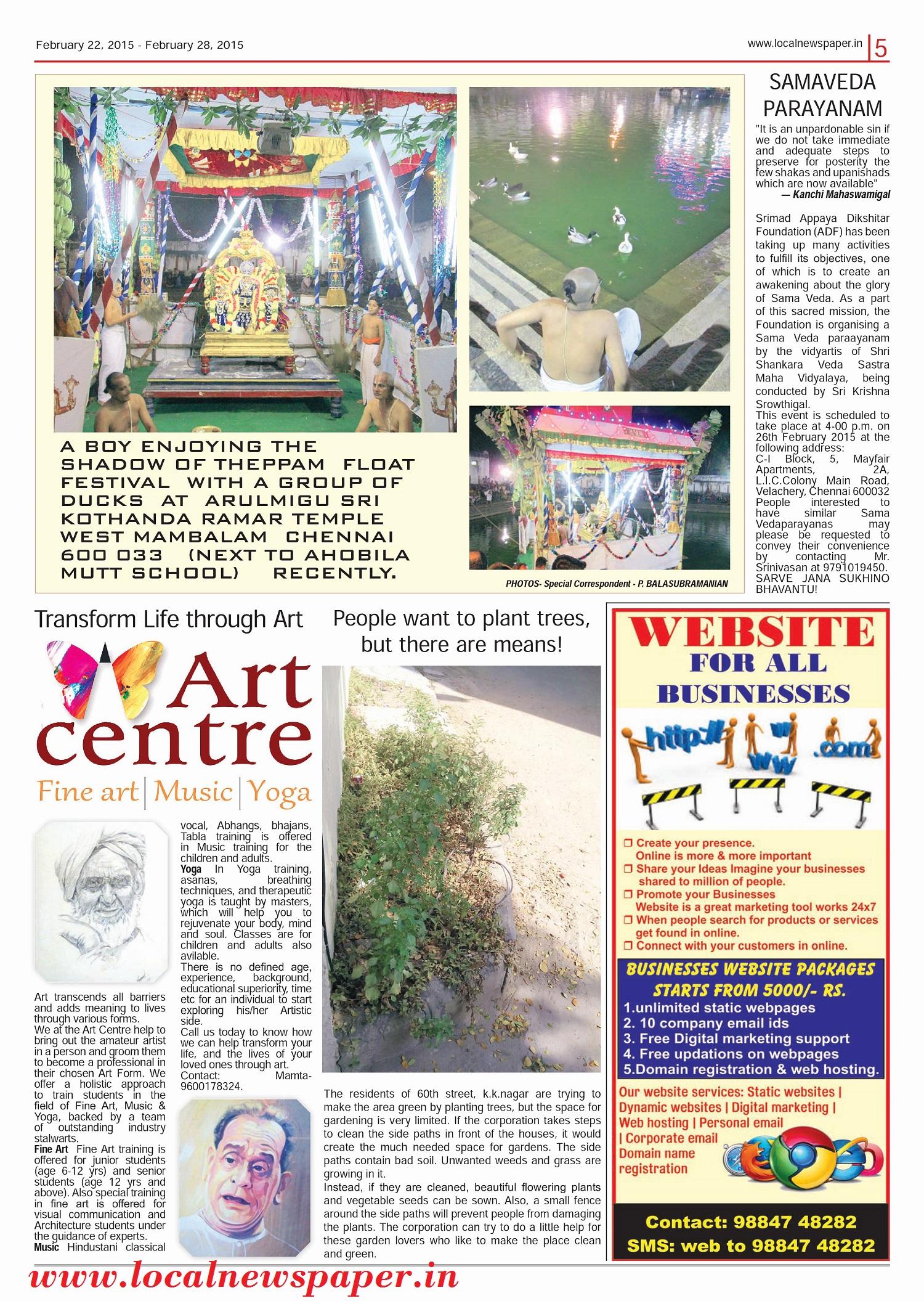 Chennai-News-E-paper