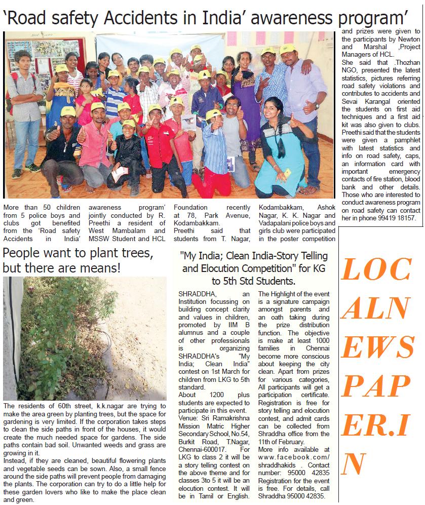 Chennai Newspaper